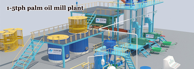 small scale palm oil mill plant