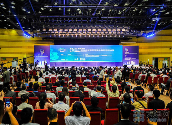 Henan Doing Company will attend summit forum