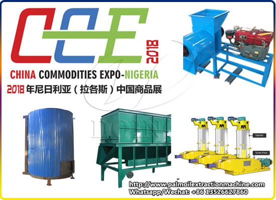 Henan Doing Machinery will attend China Commodities Expo-Nigeria 2018