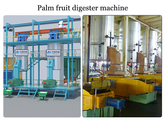 Professional palm fruit digester machine, vertical palm fruit digester machine