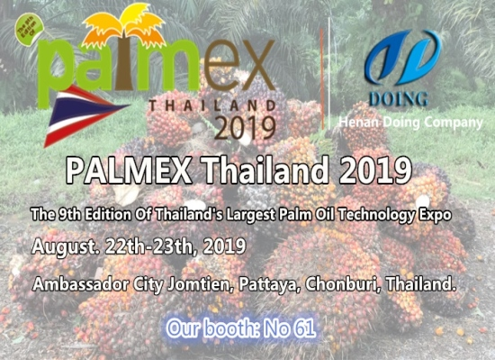 Henan Doing Company will attend PALMEX Thailand 2019