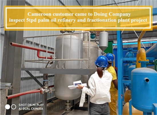 Cameroon customer came to Doing Company inspect 5tpd palm oil refinery and fractionation plant project