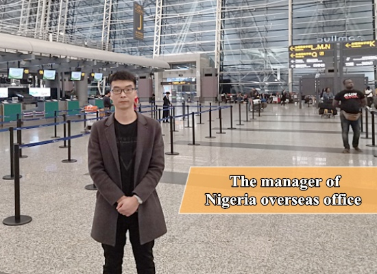 The manager of the Nigeria overseas office is officially on duty