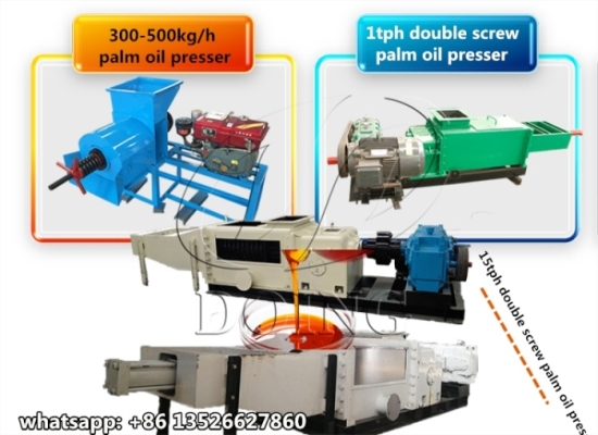 How to buy high quality palm oil processing machine?