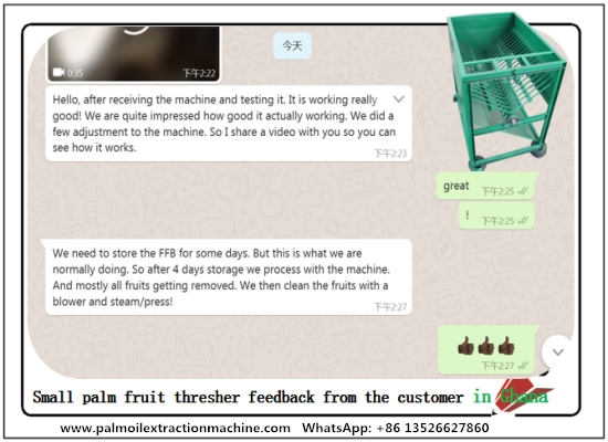 Small palm fruit thresher machine feedback from the customer in Ghana