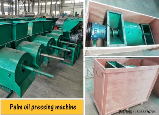 500kg/h palm oil pressing machine packaged and shipped to Nigeria