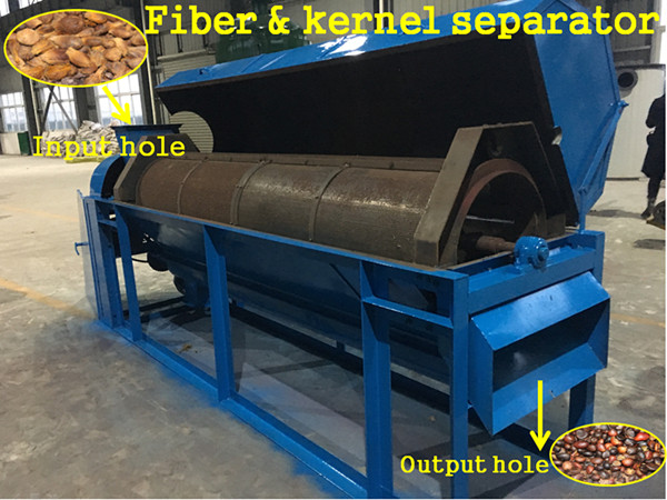 palm nut and fiber separating machine