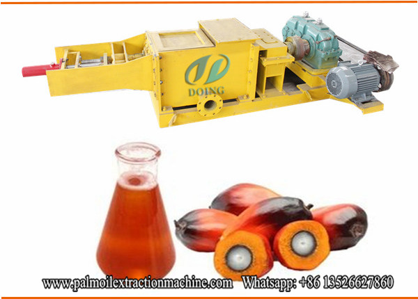 palm oil press machine