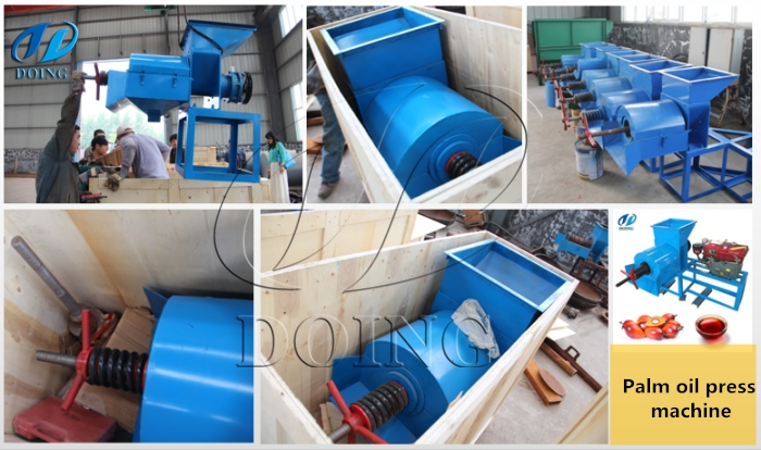 palm oil presser machine